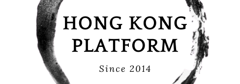 HKPlatform